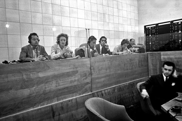 SI system in the UN Headquarters